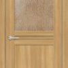Межкомнатная дверь ПВХ S 36 орех темный рифленый 2